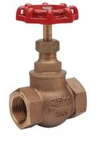 Клапан запорный проходной муфтовый бронзовый VANTA 15-009