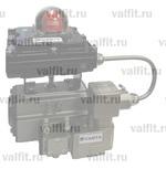 Комплект для подключения пневмопривода взрывозащищенный тип: VF651-В